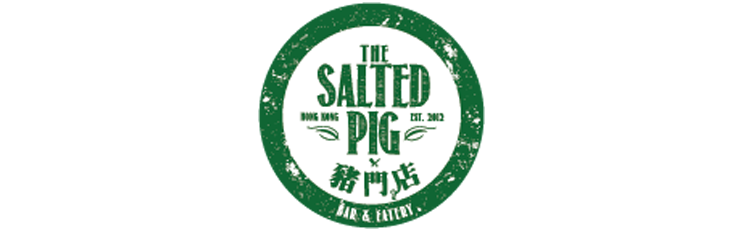 Soilable Paper Straw Hong Kong wholesaler and manufacturer Soilable 香港紙吸管供應及訂造 saltpig